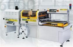 Угловая автоматическая упаковочная машина FP 6000 (фото)